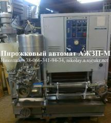 AZhZP-M Pirozhkovy submachine gun