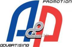 Kiev A&P advertizing agency, Advertising