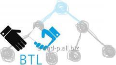 BTL. Promo of an action