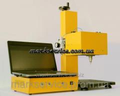 Equipment for shock and dot marking of XG3