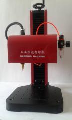 Оборудование для ударно-точечной маркировки XG3