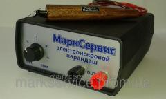 Electrospark pencil of MS-10