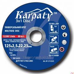 Circle abrasive universal Karpaty of 125х2,5х22,23