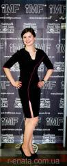 Облегающее платье с ассиметричным разрезом