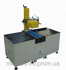 Equipment for marking