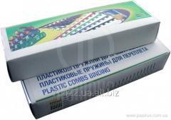 Пружины пластиковые 32мм, 50шт, синие, под А4 формат