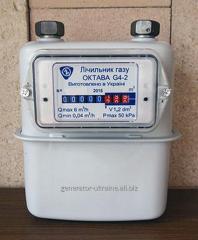 Счетчик газа G4 с монтажным комплектом