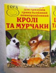 Полноценный комбикорм для кроликов, комбикорм для