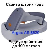 AS-8520 bar code scanner