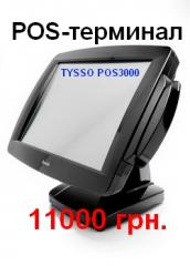 Trade equipment POS TYSSO POS3000 terminal