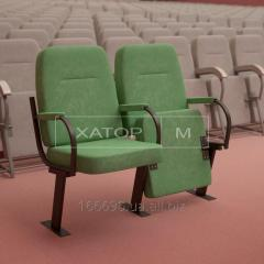 Theatrical chairs Steward