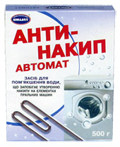 Антинакипь Автомат (средство для предотвращения
