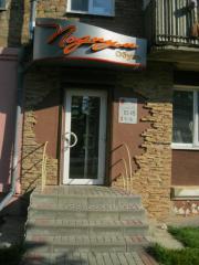 External sign