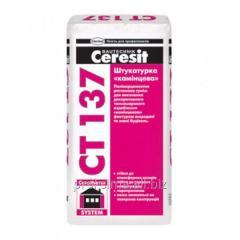Штукатурка Ceresit СТ 137 камешковая белая зерно