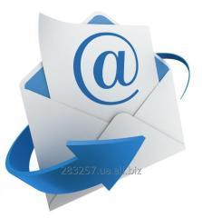 Услуга по e-mail рассылке существующей базы...