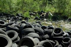 We accept, we Buy Car tires, tires for Processing,