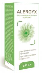 Средство Alergyx Алергикс от аллергии