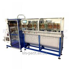 Automatic packing machine Beta - DP 600