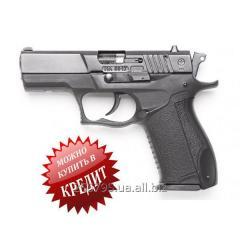 Traumatic gun FORT 17 P.45 + gif