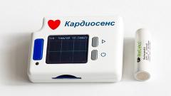 System of holterovsky monitoring of KARDIOSENS