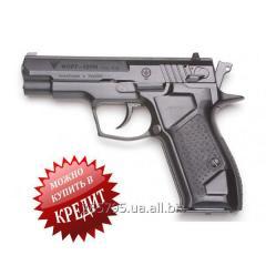 Traumatic gun FORT 12 PM 9 of mm plus gif