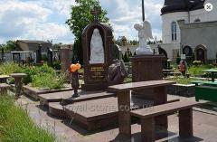 Monument double, complex