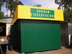 Pavilions for wide use in all areas of trade,