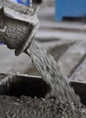 Concrete (Kiev), reinforced concrete, concrete