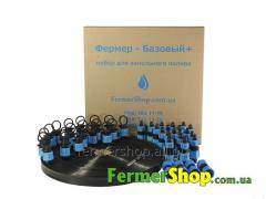 "Set for drop watering ""the Farmer - Basic"