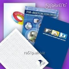 Notebooks under the order in Kiev.