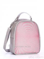 Рюкзак 162441 серый
