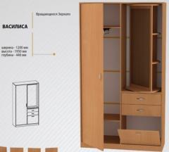 Mobiliário conversível