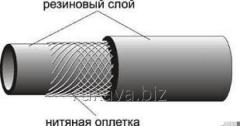 Gasoline hose MBS