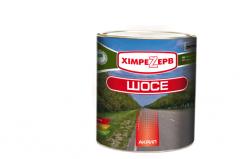 HIGHWAY paint to Kiev Ukraine to Buy, the Price,