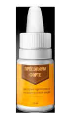 Капли Прополиум Форте для чистки организма