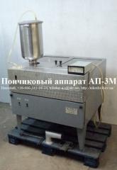 Ponchikovy device AP-3M (Ponchikovy AP-3M
