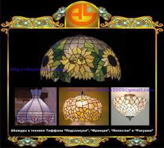 Tiffany's lamp shade Painted lamp shade