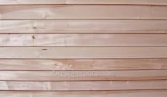 Ceiling lining boards