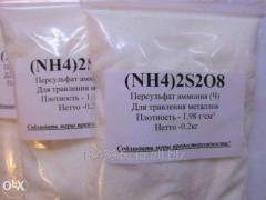 Chemical reactants