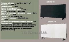 Инфракрасный Керамический обогреватель  950 Вт ENSA CR1000 TW