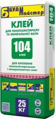 КЛЕЙ-104 — клей для крепления пенополистирольных и