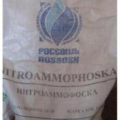 Îngrăşăminte minerale fosfate