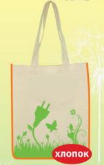 Ecobags (an ecobag with a logo, ecobags cotton,