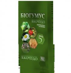 Biohumus, vermikompost, ECOMIRACLE. 5 l. TU U