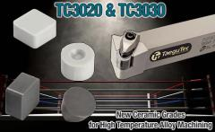 Alloys of TC3020 and TC3030 for processing of heat