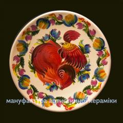 "Rooster the Fiery"" plate ceramic"