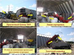 Waste sorting lines from 5 000 to 30 000 tone
