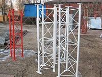 Вышки и мачты для установки антенн