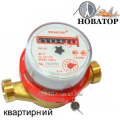 Лічильник води НОВАТОР (Novator) ЛК-15Г (гаряча
