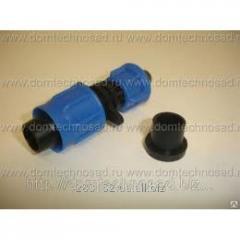 Стартер-Конектор лента жострий трубопровід + ніпель DSTA07-07L 3925